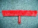 TOWAオリジナル マイクロウォッシャーカバーセット赤 35cm