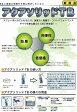 クリーンケア アクアソリッドTB20セット【業務用・二酸化塩素・除菌剤・消臭剤・ノロウイルス・SARS、鳥インフルエンザ「レビューを書いてクーポンゲット♪キャンペーン対象商品」】