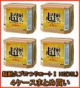 リンレイ 超耐久プロつやコート1HG(18L×4箱)【業務用 樹脂ワックス ツヤワン】