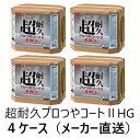 リンレイ 超耐久プロつやコート2HG(18L×4箱))【業務用 樹脂ワックス ツヤツー】