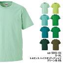 5.6オンス ハイクオリティー Tシャツ 緑 黄緑 グリーン 無地 S M L XL ua-5001-01 United Athle ユナイテッドアスレ