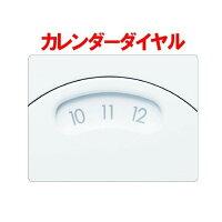 �ݥåȷ������CP205W(W)����������ȥ�å����2������1.3��åȥ��������ʻ�ɩ�쥤�����������淿�ݥåȷ�����ѥ��Ȥ������̵��[�ݥåȷ������ݥåȾ��������]10P12Oct15