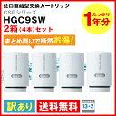 [HGC9SW2--2]HGC9SW 2箱(4本)セット 訳あり品 三菱ケミカル クリンスイ 蛇口直結型