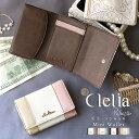 【ドラマ使用】ミニ財布 財布 三つ折り レディース トリコロール かわいい コン