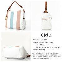�ȡ��ȥХå���ǥ��������ȥ饤�ץޥ�����顼�Хå�Clelia����ꥢ(3��)��CL-22228-6��