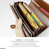 長財布レディースマルチカラーストライプアコーディオン財布Cleliaベレッサ【CL-10262