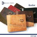 BAGGY PORT バギーポート 二つ折り財布 レディース メンズ 適度な厚みと柔らかさが特徴のショートウォレット【送料無料 送料込み smtb-k プレゼントにおすすめ 新生活 母の日】