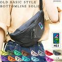 ボディバッグ レディース メンズ ユニセックス カラフル 人気ブランドのカラフルでおしゃれなボディバッグ ファニーパック ウエストポ..