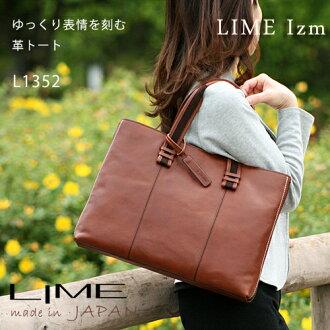 鐳射石灰 ☆ ★ A4 大小 ★ 皮革包 (在日本) ISM IIL1352 崔克 A4 大小女士商務包女裝皮革 fs3gm