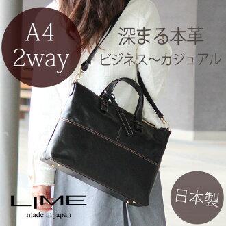 包裝袋的 rim ☆ ISM Combi l1693 企業的皮革 A4 2 皮革袋女式休閒的大型皮制也通勤袋工作活動婦女袋祝賀禮品製造商
