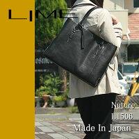 ライム☆l1056☆a4·ビジネス·カジュアル·革トートバッグ