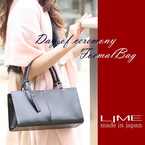 フォーマルバッグ ライムL1278 ブラック 黒 日本製 本革 入学式 入園式 冠婚葬祭 …...:cleo-shop:10000171