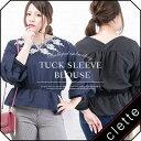 大きいサイズ レディース スカラップ刺繍タック袖ブラ