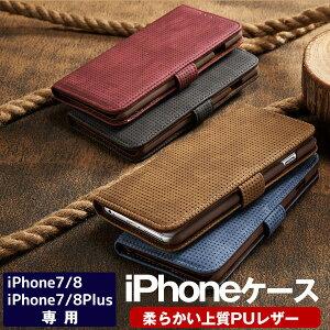 【t-SALE★最大10%off★価格据置SALE】【送料無料】iPho