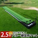 只今tsale  t-SALE 最大10%off    パターマット ゴルフ パター練習 マット パッティング練習マット 2種類の人工芝 レール付 パター・ボールセット可能 大小2種類のカップ ゴルフマット
