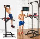 【送料無料】 本格的 ぶら下がり健康器 背筋伸ばし 腹筋 背筋 懸垂  肩こり 腰痛 フィットネス トレーニング ダイエット スポーツ器具 マルチ