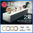 【送料無料】エヌズコレクション(N's COLLECTION)ワンデー 10枚入りx2箱 ナチュラル