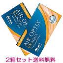 【2箱】【送料無料】エアオプティクスEXアクア 1ヶ月使い捨て 3枚入 2箱セット(AIR OPTIX EX AQUA)(O2オプティクス)