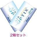 【2箱】【メール便発送】エアオプティクスアクア 2週間使い捨てコンタクトレンズ 6枚入 2箱セット(2week/2ウィーク)(AIR OPTIX AQUA)