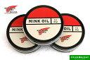 レッドウィング ミンクオイル REDWING MINK OIL 純正品 保革油 97105 栄養クリーム 3oz 85g