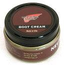 レッドウィング【ブーツクリーム】RED WING Boot Cream 純正/ナチュラル/無色 97110【あす楽_土曜営業】【RCP】