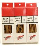 本革レザーシューレース♪made in USA ブーツの表情を変えるブーツレースレッドウィング【ブーツレース】REDWING Leather Boot Lace 純正品/1組/80