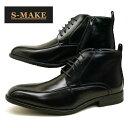 エスメイク S-MAKE 2025 WP ウオータープルーフ 黒 防水 ビジネス ブーツ サイドファスナー メンズ