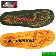 モントレイル montrail ENDURO SOLE GU2061 GU2032 エンデュロソール 熱成型 インソール 中敷き【あす楽_土曜営業】【RCP】