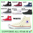 コンバース CONVERSE CANVAS ALL STAR HI キャンバス オールスター ハイ 定番モデル/レディース【RCP】