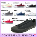 コンバース CONVERSE CANVAS ALL STAR OX キャンバス オールスター オックス 定番モデル/レディース【RCP】