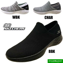 38%OFF <strong>スケッチャーズ</strong> SKECHERS YOU WALK 14951 BBK CHAR WBK <strong>スリッポン</strong> スニーカー <strong>レディース</strong>