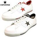 コンバース CONVERSE ONE STAR J OX ワンスター 本革/日本製 メンズ