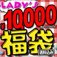 12/1820:00START!! 22.51&quot;&quot;+FUKU-LADY&#039;S-10000smtb-TDyokohama