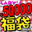 5!!1?!12/1820:00START!! 105&quot;&quot;FUKU-LADY&#039;S-50000smtb-TDyokohama