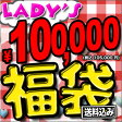 5!!1?!12/1820:00START!!VIP 10 2030VIP&quot;&quot;FUKU-LADY&#039;S-100000smtb-TDyokohama