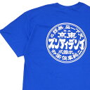 TOKYO INDIANS MC 東京インディアンズ モーターサイクル NOSTALGIA LOGO TEE Tシャツ BLUE 200007992054 【新品】 ネイバーフッド NEIGHBORHOOD goro 039 s ゴローズ