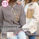 新品 パタゴニア Patagonia 20FW Women's Classic Retro-X Jacket クラシック レトロX ジャケット フリース パイル カーディガン 23074 レディース 2020FW 新作