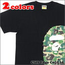 A BATHING APE ABC CAMO SIDE BIG APE HEAD TEE (Tシャツ) 200-006148-060(1A80-110-058)-【新品】