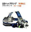送料無料 作業用 超強力 LED ヘッドライト CREE X...