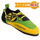 スポルティバ スティキット(Green)★キッズ/子供用★★ロッククライミング・...