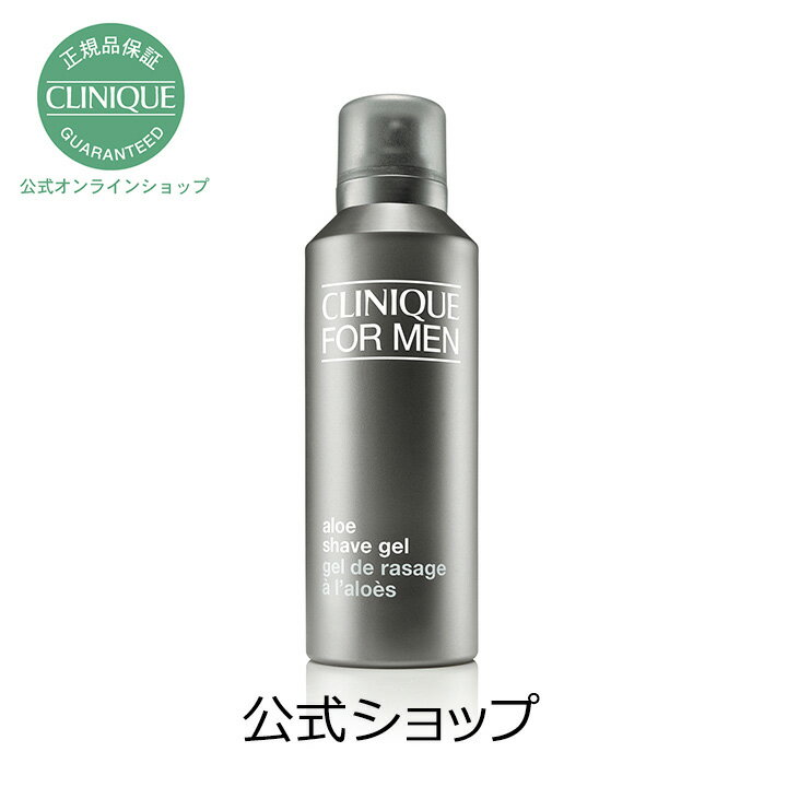【送料無料】クリニーク アロー シェーブ ジェル...の商品画像