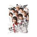 [予約]ドラマ「スター☆コンチェルト」DVD第1巻(1話・2話・3話収録)