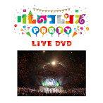 [単品・予約販売]7月27日開催!「けものフレンズ PARTY」LIVE DVD