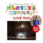 [セット・予約販売]7月27日開催!「けものフレンズ PARTY」LIVE DVD