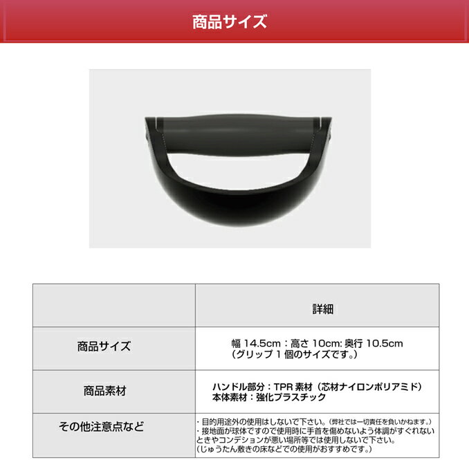 プッシュX3の商品サイズ