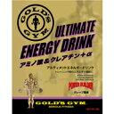 【1箱 14袋入】[GOLDSGYM]アルティメットエネルギードリンク