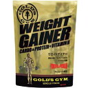 [GOLDSGYM]ゴールドジムウエイトゲイナー チョコレート風味 1kg
