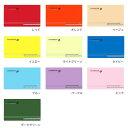 ダイゴー 通帳型キャッシュブック 10色セット お小遣い帳 おこづかい帳 色違い 家計簿 - メール便発送