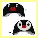 【フリース素材で暖か!】PHENIX フェニックス Pingu & Pinga Fleece Cap PS3G8HW70【ニット帽 子供用 帽子】