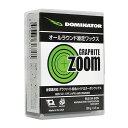 DOMINATOR・ドミネーター ZOOM GRAPHITE 400g【固形・ワックス・WAX】